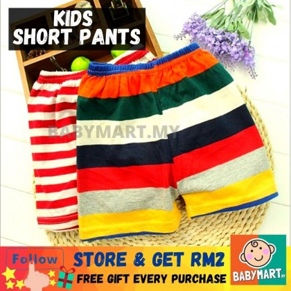 Kids Short Pants For Boys and Girls Printed Design [RANDOM DESIGN] For Newborn to 5 Years Old 100% Cotton