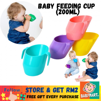 EZBaby Baby Training Feeding Cup With Handle Bevel 200ML BPA Free Leakproof Easy To Drink