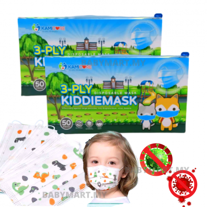 KAMICARE Kids Mask 3 Ply (1 Box 50pcs) 3 Years to 12 Years Old Anti-Dust Pollution Masks Fabric Non Wovens Dustproof Cartoon Masks Ready Stock Malaysia