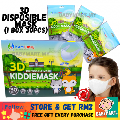 KAMICARE Kids Mask 3D Disposable (1 Box 30pcs) 3 Years to 6 Years Old Ready Stock Malaysia 3 Layers Filter Dustproof Earloop Non Woven Mouth Masks