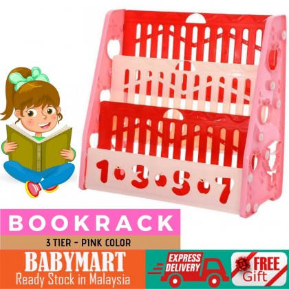 3 Tier Plastic Kids Bookcase Bookshelf Toy Book Storage Display 3 Tier Book Rack Baby Kindergarten School Child Care Study + FREE GIFT : BABYMART Book shelf, book rack, books, book shelf rack, book cabinet, book stand , bookcase, book holder, bookmark