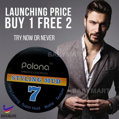 Polona Mud 7 Polona Mud 5 Professional Long Lasting Hair Styling Mud Super Hold Matte Texture Hair Clay Hair Mud Pomade Styling Clay Hair Gel 3D Matte
