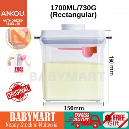 Ankou Air Tight Milk Powder Container With Scraper - Rectangle (1700ml) for 730gram milk powder BPA Free air tight food container baby food storage food jar  food container Bekas Susu Tepung Powder Air Tight Container with Spoon Milk Powder Container