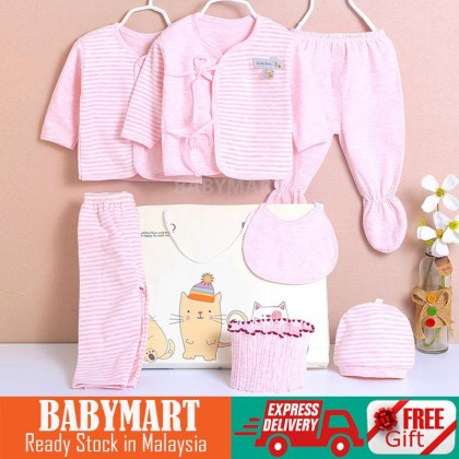 7pcs Newborn Set Baby Boy Girl Clothes 0-6 months Long Sleeve + Long Pant Clothing Sets Newborn Baby : BABYMART.MY new born baby boy clothes set new born clothes summer wear Baju Bayi Pakaian bayi baby gift setbaby gift setnew born baby
