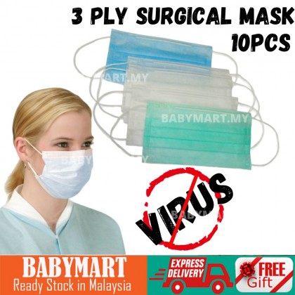 BABYMART 3 Ply Surgical Mask Facemask For Adult And Children [Random Colour] - 10Pcs