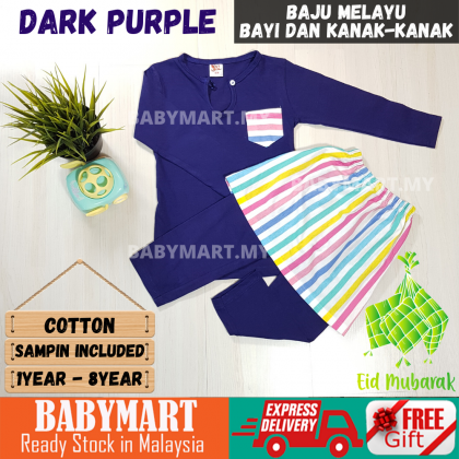 BABYMART Baju Melayu Kanak-kanak Cotton Pocket Design For Baby And Kids 1-8 Years Old Sampin Included Stitched Together With Pants Ready Stok Raya Collection [Random Design]