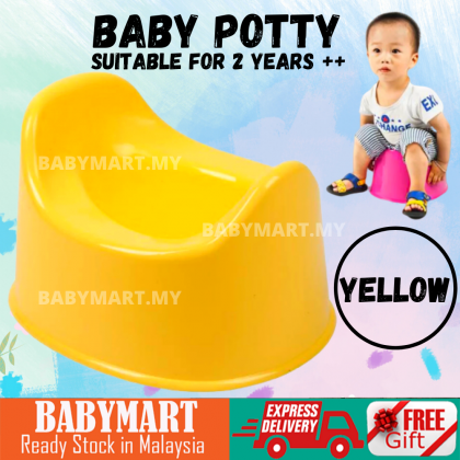 BABYMART Baby Potty Training Toilet Seat Portable Toddler Chair For 2 Years And Above Ikea Ready Stock In Malaysia