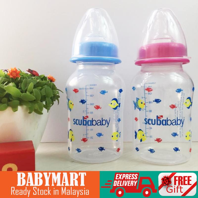 Scuba Baby Newborn Infant Baby Milk Bottle Feeding Plastic Bottle with Handle 150ml BPA Free Wide Neck Teat Kids Children [Random Color]