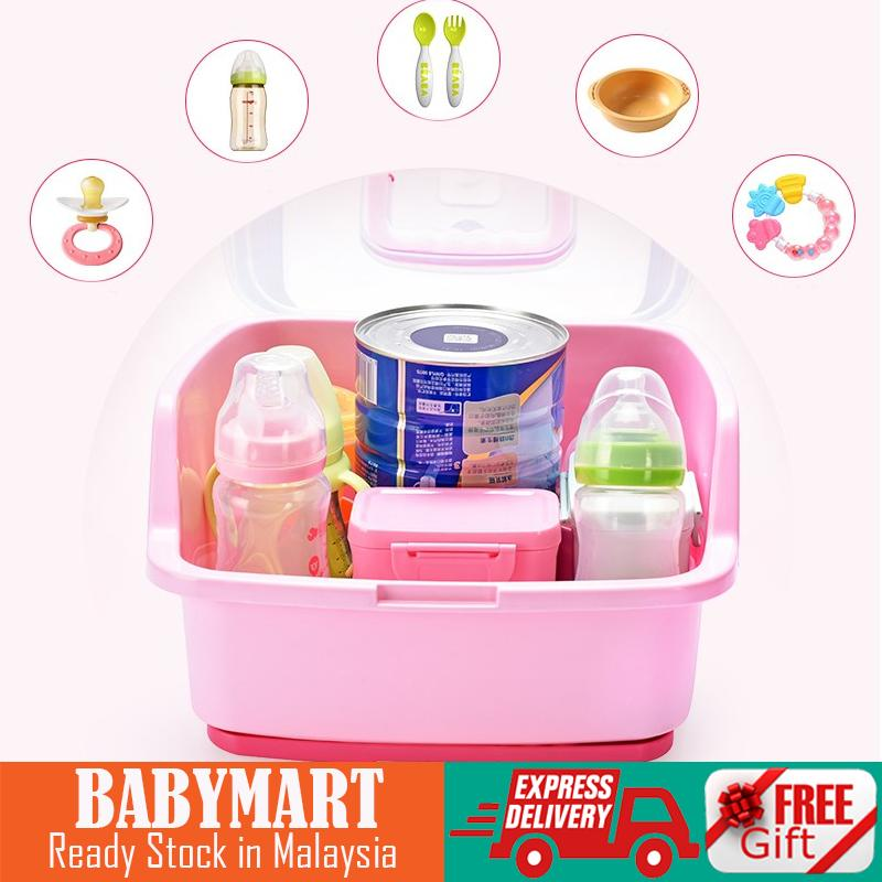 High Quality Multi functional Plastic Baby Infant Portable Milk Bottle Tableware Storage Box Container Organizer Drying Rack Free 3 item + Free Gift : BABYMART.MY