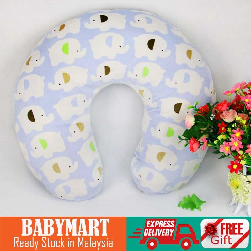 LIMITED TIME ONLY! Combo 4 in 1 Maternity Accessories with U-Shape Nursing Breast Feeding Pillow + Double Electric Breast Pump + Nursing Breast Feeding Cover + Large Diaper Backpack + Free Gift : BABYMART.MY