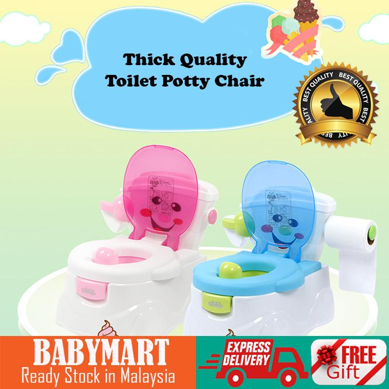 Baby Toilet Bowl Potty Seat Trainer Sit Bath Shower Chair Portable Training Kit with Backrest for Children Kids Toddler + Free Gift [PINK] : BABYMART.MY Potty training seat, Potty training pants, Baby Potty, Squatty Potty,potty chair