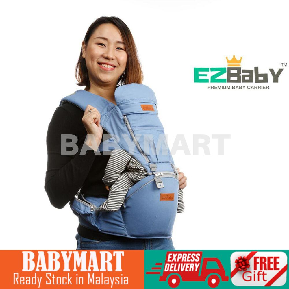 Ready Stock! EZBABY Baby Carrier Good Quality Urban Comfort Series Premium Korea Baby Hipseat Carrier All Season Light Comfort High Quality + FREE GIFT : BABYMART.MY baby carrier, hipseat carrier, baby hipseat, baby carrier waist, adjustable carrier
