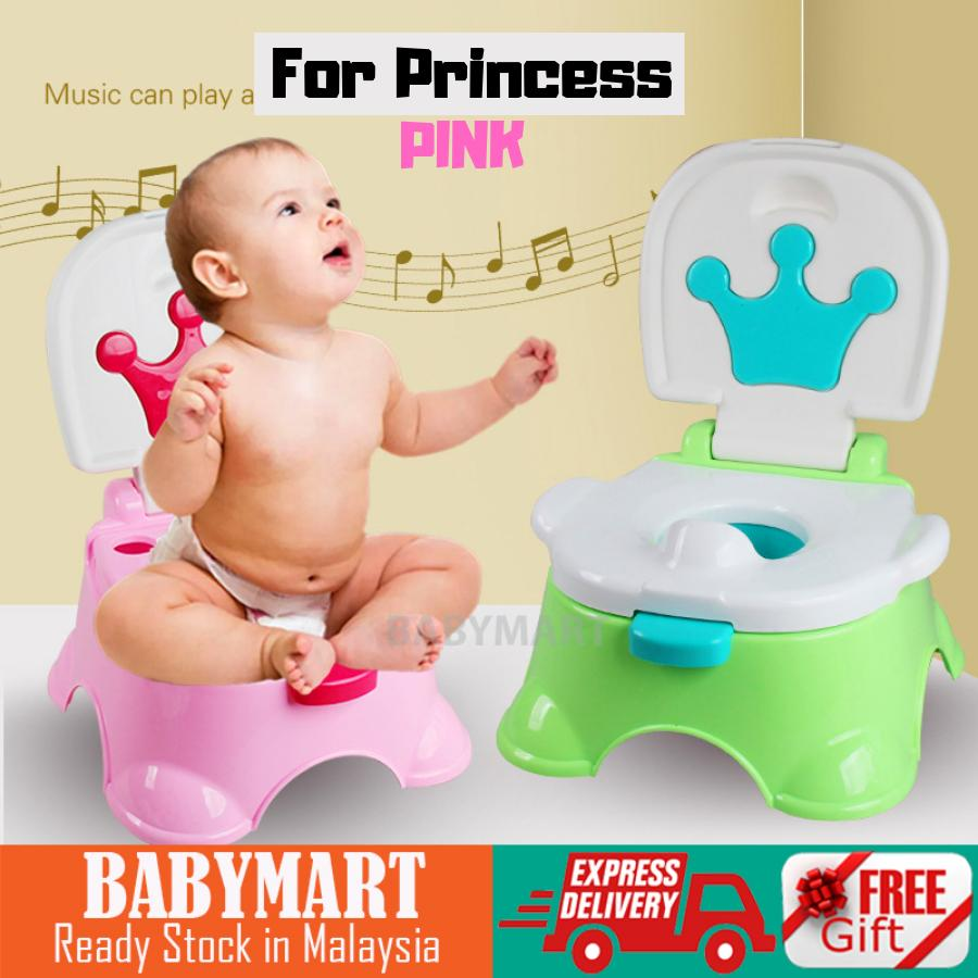 Fisher Price Baby Gear Royal Step Stool Potty Seat Training Step Stool Musical + FREE GIFT [PINK] : BABYMART.MY potty training seat potty training pants baby potty potty training potty chair kids potty training set potty train
