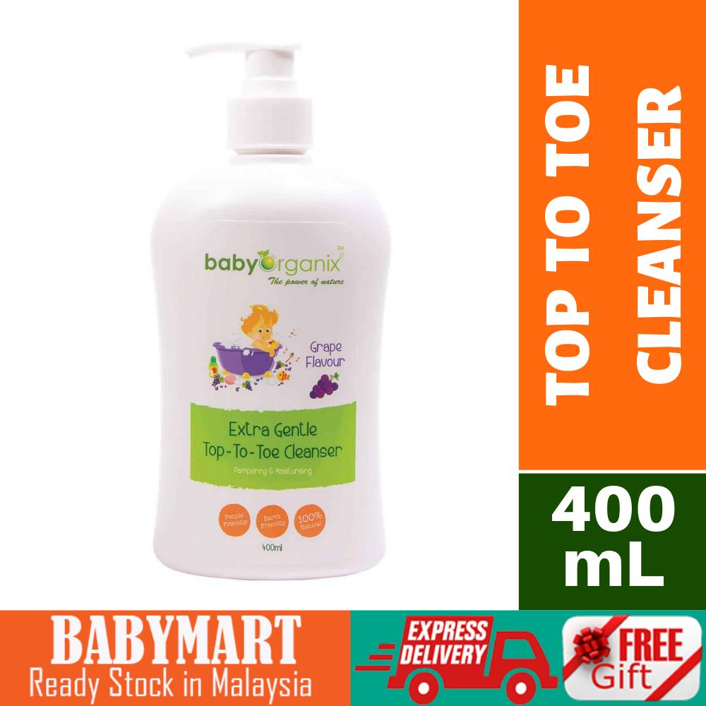Baby organix Extra Gentle Top To Toe Cleanser For All Skin Type 100% Natural 400ml : BABYMART.MY Baby Bath Tub, Baby Shower, Baby Bath Towel, Baby Bath, Baby Bather, Baby Bath Set, Baby Bath Tub Support, Baby Bath Seat, Baby bath Mat, 3m