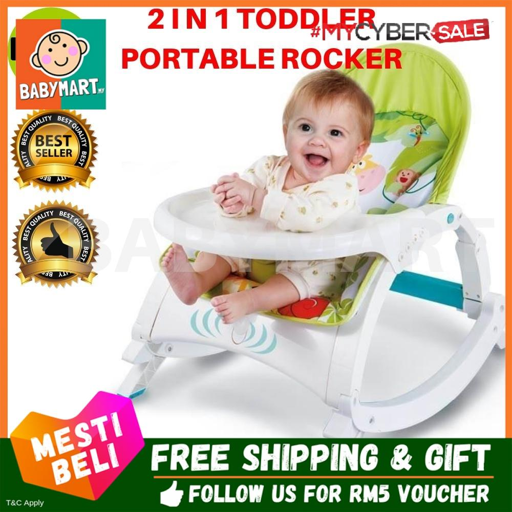 2 in 1 Toddler Portable Rocker Chair, Baby Dinner Chair, Baby Bouncer Chair + Dining Table Seat Chair Newborn Kids Children to Toddler Grown with Baby from 0-36 Months : BABYMART.MY Baby rocker bouncer, Rocker baby, Rocker chair, Baby rock