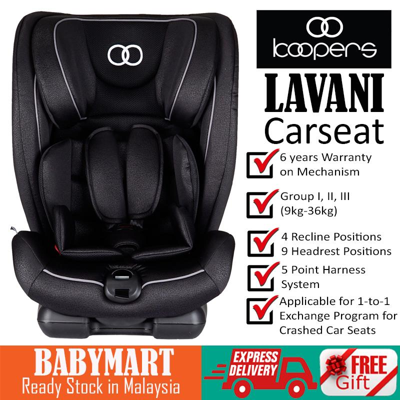 Fine Koopers Lavani Booster Car Seat 6 Years Warranty On Mechanism 5 Point Harness System Babymart My Koopers Koopers Pago Koopers Lambada Koopers Alphanode Cool Chair Designs And Ideas Alphanodeonline
