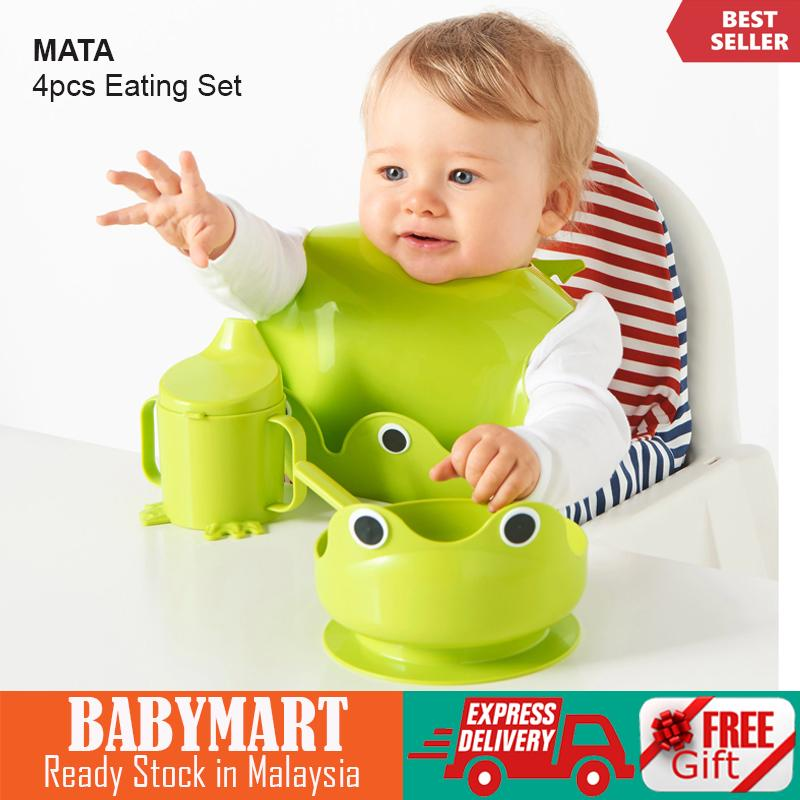 Ikea Mata 4 pieces Baby Kids Eating Set Dinner Wear Bowl Spoon Bib Sippy Cup Set Pinggan Makan Baby